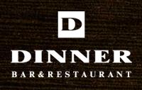 Anmeldelse: Dinner - byens beste kinesiske?